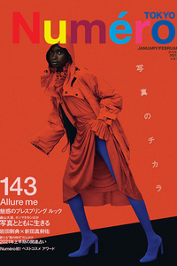 fatou-jobe-numero-tokyo-janaury-issue-cover