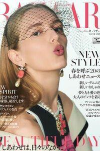 mia-brammer-bazaar-japan-apr-21-cover