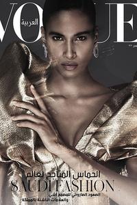 cindy-bruna-vogue-arabia-december-issue-cover