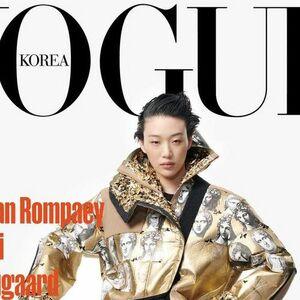 sora-choi-vogue-korea-aug-21-cover